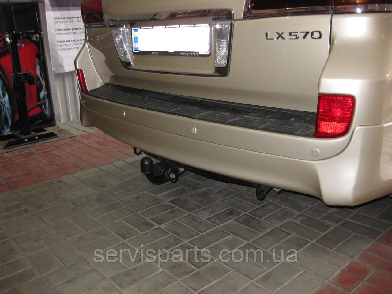 Фаркоп Lexus LX 570 (Лексус 570)