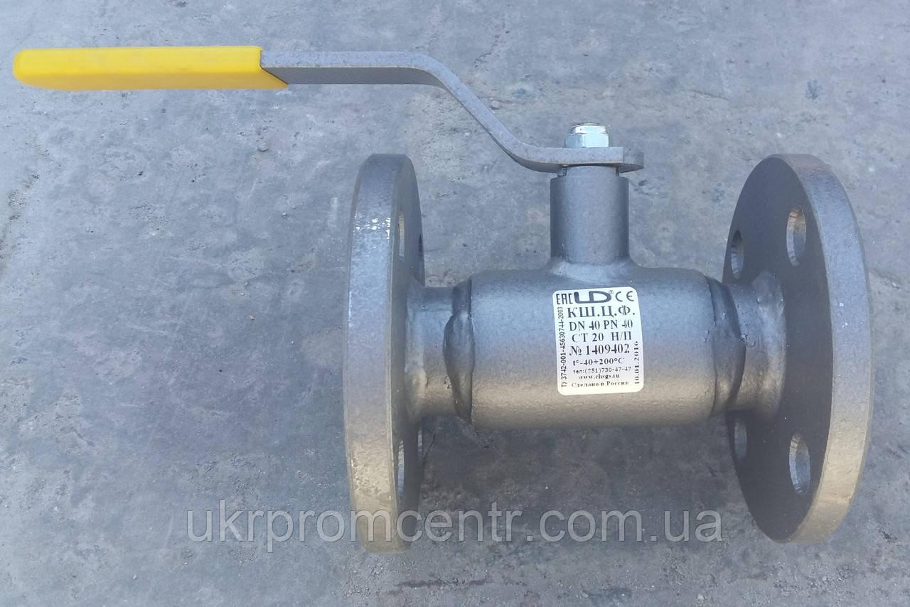 Кран шаровый фланцевый стандартнопроходной LD КШЦФ для газа, воды