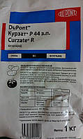 Фунгицид Курзат Р 44 с.п. Дюпон