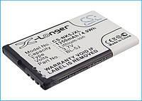 Аккумулятор для Nokia 5800 XpressMusic 1350 mAh
