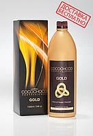 Кератин Cocochoco Gold для выпрямления волос 1000 мл