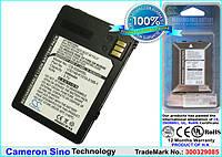 Аккумулятор для Siemens ME45 840 mAh