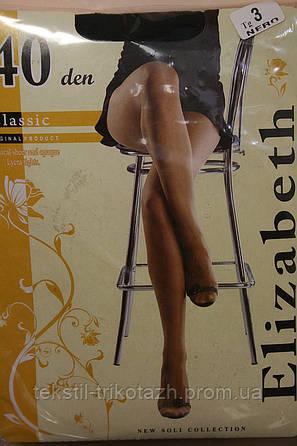 Колготки Женские Elizabeth Классик 40 den, фото 2