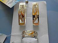 Комплект из серебра 925 пробы с золотыми вставками 375 пробы с цирконием