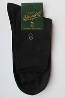 Мужские летние носки сетка Elegant`s Classic, 25 размер, черные