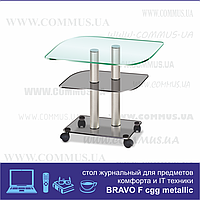Стол журнальный из стекла Bravo F cgg/меt (650х450х520) цвет графит