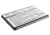 Аккумулятор для Sony Ericsson Xperia X2 1500 mAh