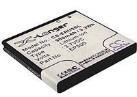 Аккумулятор для Sony Ericsson U5i Cosmic 900 mAh
