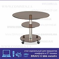 Bravo овальный столик из стекла bbb/met (650Х450Х520)