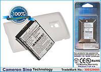 Аккумулятор для Sony Ericsson Xperia X10a 2600 mAh