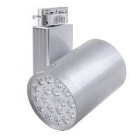 Трековые светильники для дома светодиодные Brille LED-409/18W SL (32-292) нейтральный свет