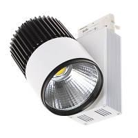 Трековые светильники 30w светодиодные Brille LED-401/30W COB WH/BK (32-325) нейтральный свет