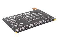 Аккумулятор для Sony Ericsson Xperia E4g Dual LTE 2300 mAh