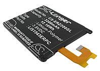 Аккумулятор для Sony Ericsson Xperia Z2 3G D6502 3200 mAh