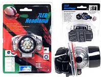 Налобный  LED фонарь (2 вида)