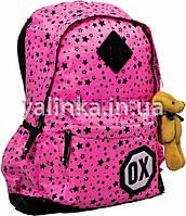 Ранец ортопедический Oxford 552540 розовый