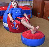 Бескаркасное кресло груша и пуфик МОРЕ  мягкая мебель детская, фото 2