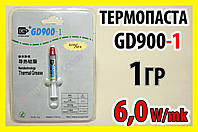 Термопаста GD900-1 1гр -B 6,0W/mK серая для процессора видеокарты светодиода термо паста CPU VGA