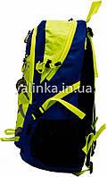 Рюкзак ортопедический Oxford 552868 синий