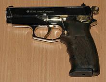 Пістолет стартовий Ekol Aras Compact (хром з позолотою)