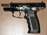 Пистолет стартовый Ekol Aras Compact (хром с позолотой), фото 3