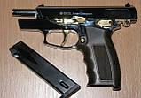 Пистолет стартовый Ekol Aras Compact (хром с позолотой), фото 4