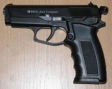 Пістолет стартовий Ekol Aras Compact (чорний)