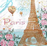 Серветка Паризька