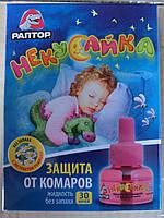 Жидкость от комаров Некусайка 30 ночей Раптор оригинал