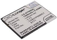 Аккумулятор для Alcatel One Touch 990 Carome 1500 mAh