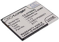 Аккумулятор для Alcatel OT-990 Carbon 1500 mAh