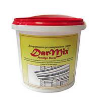 Смесь реставрационная DarMix 5 кг