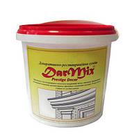 Смесь реставрационная DarMix 1,5 кг
