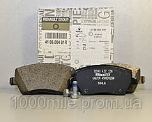 Тормозные колодки передние на Renault Kangoo II 2008-> — Renault - 410608481R