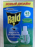 Жидкость от комаров 45 ночей  Raid оригинал