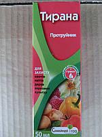 Протравители семян  Тирана 50 мл качество защита растений от вредителей