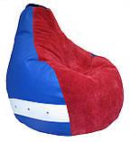 Бескаркасное кресло детское мешок пуф МОРЕ мебель мягкая, фото 5