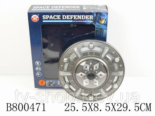 Щит Space Defender (муз. свет)
