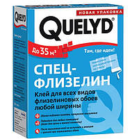 Клей для обоев КЕЛИД (QUELYD) Флизелиновый (300 гр.)