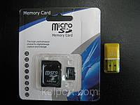 Карта памяти micro SD 32 гб. + картридер в подарок