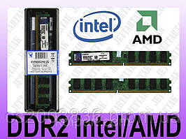 Оперативная память Kingston DDR2 2GB (KVR800D2N6/2G) Intel/AMD