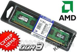 Оперативная память DDR3 Kingston 4GB (KVR1333D3N9/4G) ДЛЯ AMD