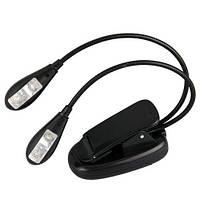 4 LED фонарик для чтения книг ГИБКИЙ корпус+Батарейки ААА (портативный светильник, лампа для чтения), купить
