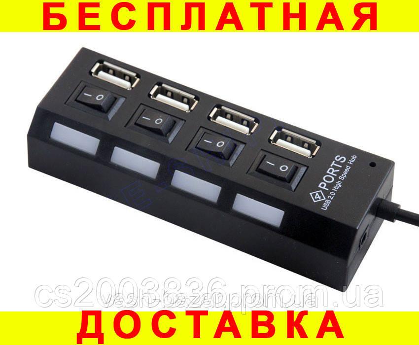 "USB 2.0 HUB на 4 порта с выключателями D5719 - КОМПАНИЯ ""ТОВАР-ПЛЮС"" в Киеве"