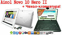 Планшет Ainol Novo 10 Hero II 4 ядра, 16 ГБ,1.5 Ггц +ЧЕХОЛ