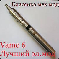 Мод электронная сигарета VAMO V6 20W из нержавеющей стали, фото 1
