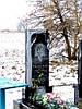 Надгробные памятники одинарные с крестом