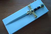 Кинжал царя Соломона Соломона (сувенир, подарок) кортик, нож