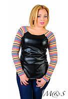 Женская кофта в полоску, трикотаж+эко кожа