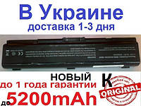 Аккумулятор для ноутбука TOSHIBA PA 3682 3533 3727 3794 U-1BRS PABAS099